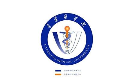 辽宁医学院
